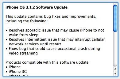 iphone-3.1.2